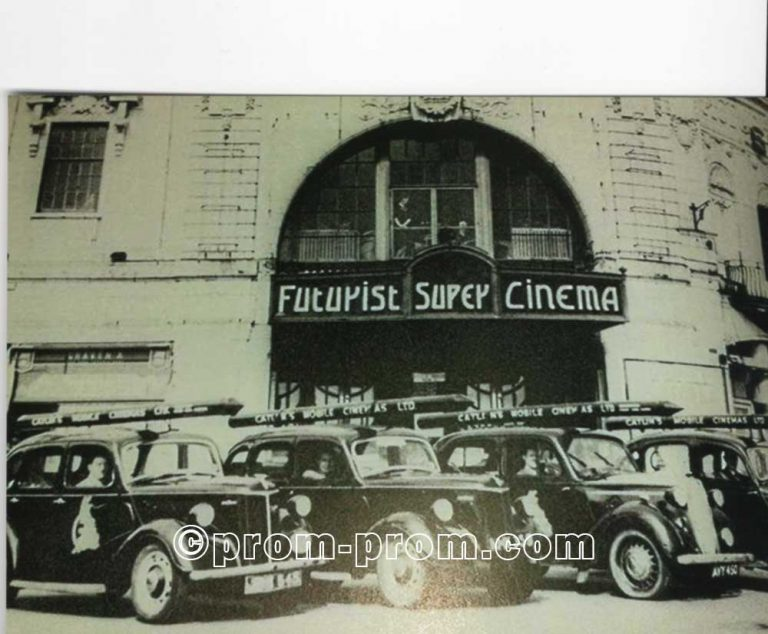 Catlin's Futurist Super Cinema Scarborough