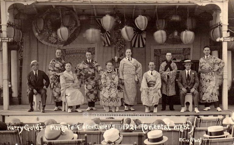 P_E_60_Harry_Gold's_Entertainers_1921_(1)