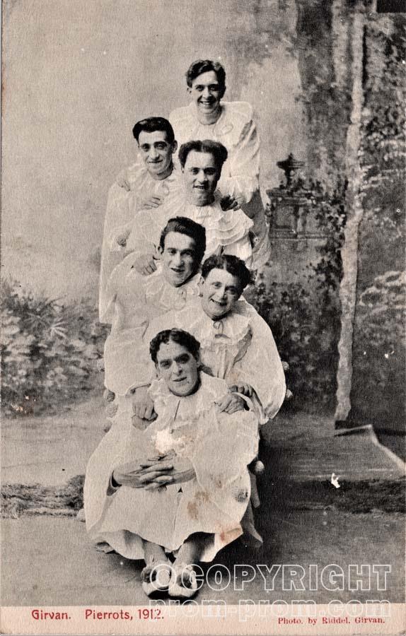 Girvan Pierrots 1912 (front)