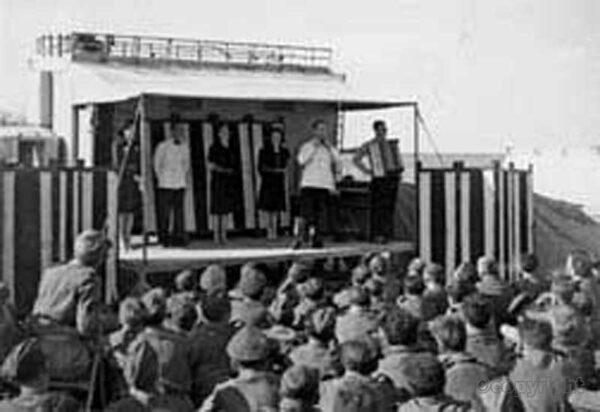 ENSA concert, Sidi el Magrum, Feb_1943