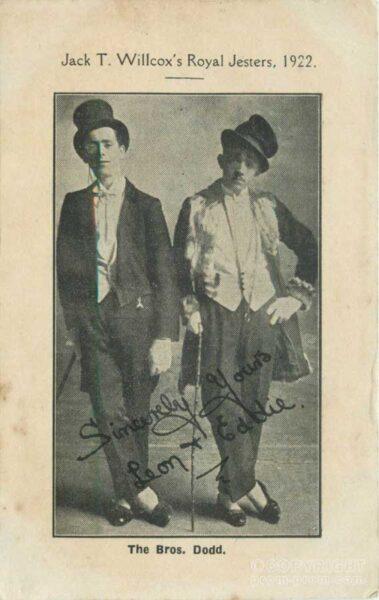 Jack T Willcox's Royal Jesters, 1922