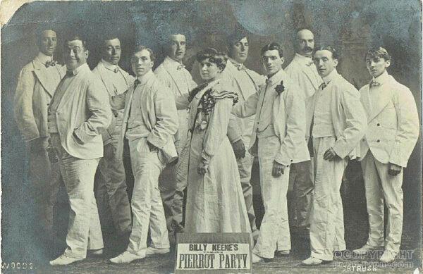 BILLY KEANE'S PIERROT PARTY, PORTRUSH, County ANTRIM